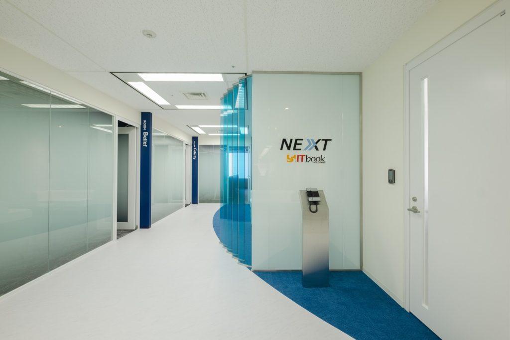 「NEXT 株式会社」のアイキャッチ画像